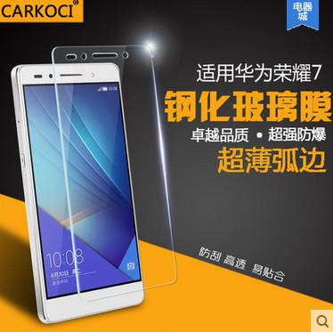 สำหรับ HUAWEI HONOR 7 ฟิล์มกระจกนิรภัยป้องกันหน้าจอ 9H Tempered Glass 2.5D (ขอบโค้งมน) HD Anti-fingerprint ราคาถูก