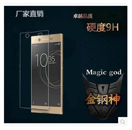 ฟิล์มกระจก Sony Xperia XA1 Ultra ป้องกันหน้าจอ 9H Tempered Glass 2.5D (ขอบโค้งมน) HD Anti-fingerprint