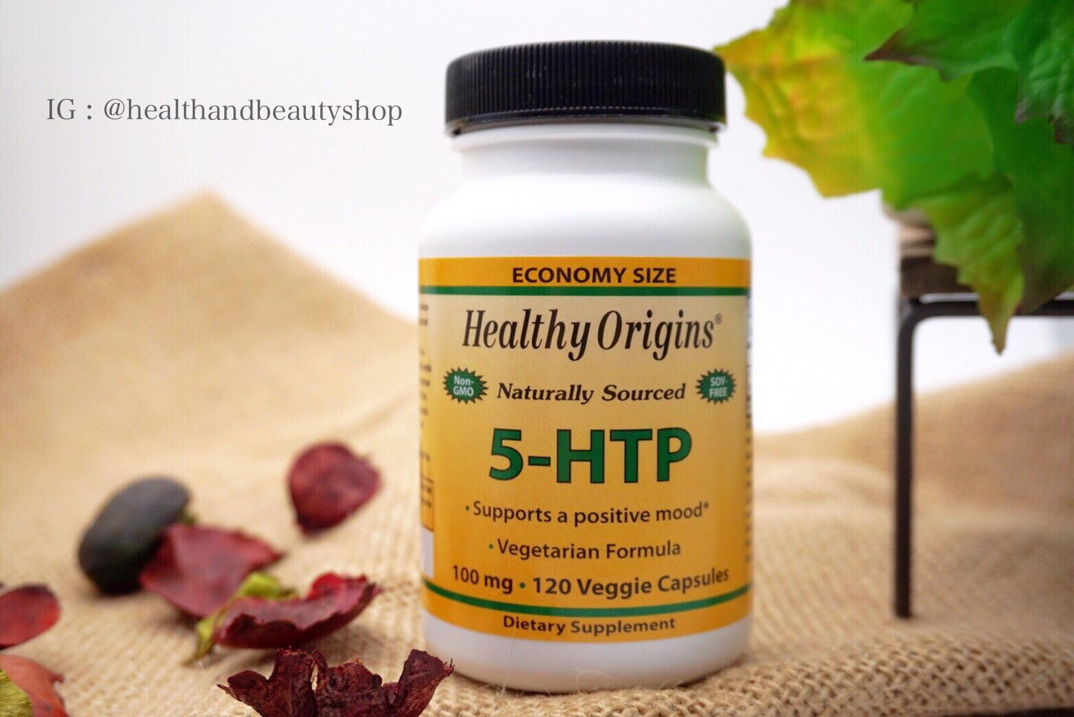 Healthy Origins, Natural 5-HTP, 100 mg, 120 Veggie Caps