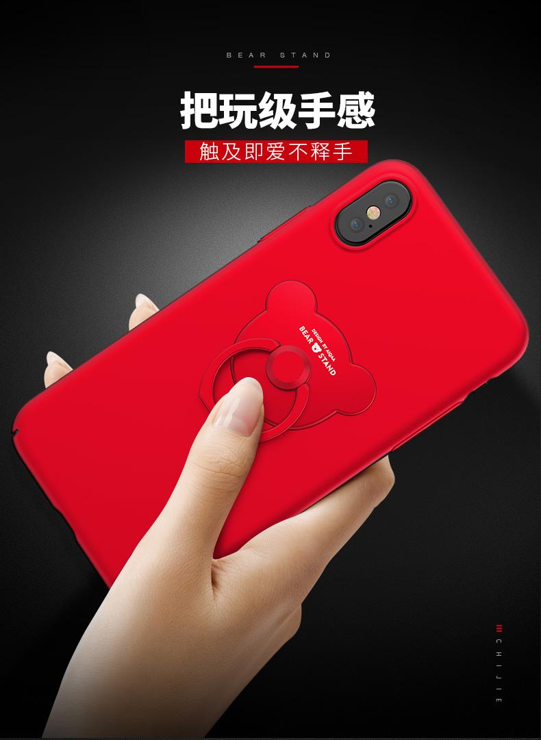 Iphone X เคสเนื้อ math ติดแหวนหัวหมี