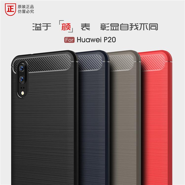 เคส Huawei P20 พลาสติก TPU สีพื้นสวยงามมาก ราคาถูก