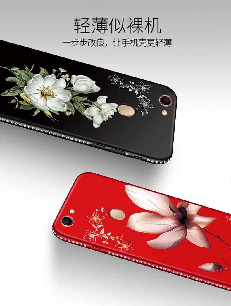 เคส OPPO F5 / F5 Youth / F5 6GB ซิลิโคนแบบนิ่ม สกรีนลายดอกไม้ สวยงามมากพร้อมสายคล้องมือ ราคาถูก (ไม่รวมแหวน)