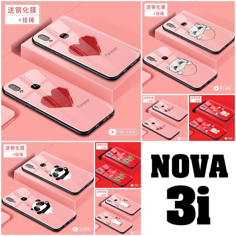 เคส Huawei Nova 3i เคสขอบซิลิโคน ลายการ์ตูน ลายกราฟฟิกน่ารักๆ มีแผ่นฟิล์มกระจกที่หลังเคส ทำให้เคสเงาๆ สวยๆ