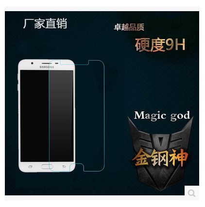 ฟิล์มกระจก Samsung J7 Pro ป้องกันหน้าจอ 9H Tempered Glass 2.5D (ขอบโค้งมน) HD Anti-fingerprint