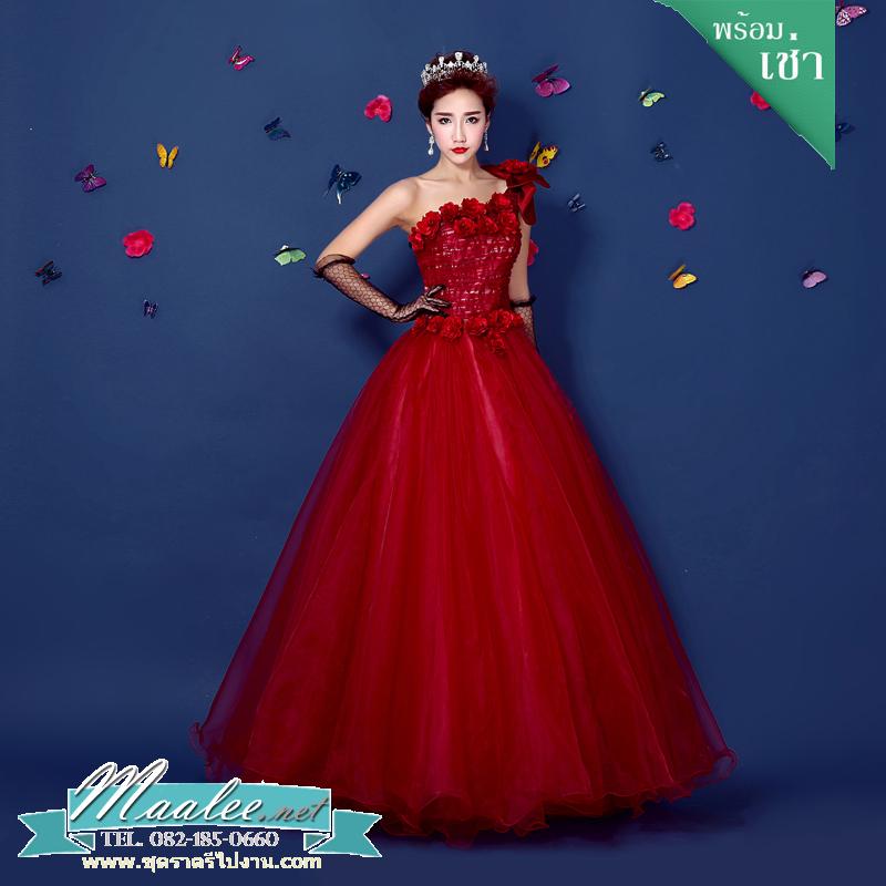 พร้อมเช่า ชุดแฟนซี ชุดราตรียาว สีแดง ไหล่เฉียง ตัวชุดเป็นผ้าแก้ว แต่งดอกสวย ไหล่ซ้ายมีโบว์ เชือกผูกหลัง