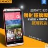 สำหรับ HTC Desire 820s dual sim ฟิล์มกระจกนิรภัยป้องกันหน้าจอ 9H Tempered Glass 2.5D (ขอบโค้งมน) HD Anti-fingerprint