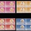 แสตมป์ชุด ฺบล๊อค 4 มหามงคล เฉลิมพระชนมพรรษา 5 รอบ ชุด 2 ปี 2530 (ยังไม่ใช้)