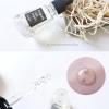 Cosrx, Propolis Light Ampule, 20 ml