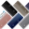 เคส Samsung Note 4 แบบฝาพับสวย หรูหรา สวยงามมาก ราคาถูก