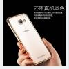 เคส Samsung Galaxy A5 2016 ซิลิโคน TPU โปร่งใสขอบเงางามสวยมากๆ ราคาถูก