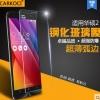 สำหรับ ASUS ZENFONE 2 (ZE551ML / ZE550ML) 5.5 นิ้ว ฟิล์มกระจกนิรภัยป้องกันหน้าจอ 9H Tempered Glass 2.5D (ขอบโค้งมน) HD Anti-fingerprint