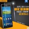สำหรับ Samsung Galaxy Grand Prime ฟิล์มกระจกนิรภัยป้องกันหน้าจอ 9H Tempered Glass 2.5D (ขอบโค้งมน) HD Anti-fingerprint ราคาถูก