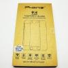 ฟิล์มกระจก Iphone 6-4.7 ไม่เต็มจอ (หนา 0.16 งอได้ไม่แตก)