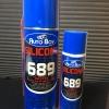 น้ำยาเสปรย์ล้างปืน Auto Boy 689 Silicone Spray ซิลิโคนใหญ่ ขนาด 70 ml.
