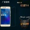 Asus Zenfone 3 Max (5.2 นิ้ว ZC520TL) ฟิล์มกระจกนิรภัยป้องกันหน้าจอ 9H Tempered Glass 2.5D (ขอบโค้งมน) HD Anti-fingerprin
