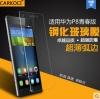 สำหรับ HUAWEI MediaPad X1 / X2 ฟิล์มกระจกนิรภัยป้องกันหน้าจอ 9H Tempered Glass 2.5D (ขอบโค้งมน) HD Anti-fingerprint