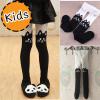 [ไซส์เด็ก] K5849 เลกกิ้งเด็ก หรือถุงเท้ายาวสำหรับเด็ก ลายแมว