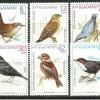 แสตมป์บัลแกเรีย ชุด BIRDS IN LIVING COLORS นกสายพันธ์ต่างๆ ปี 1987 - Bulgaria