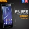 สำหรับ SONY XPERIA T2 ULTRA ฟิล์มกระจกนิรภัยป้องกันหน้าจอ 9H Tempered Glass 2.5D (ขอบโค้งมน) HD Anti-fingerprint