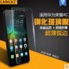 สำหรับ Huawei G Play mini (alek 3g plus) ฟิล์มกระจกนิรภัยป้องกันหน้าจอ 9H Tempered Glass 2.5D (ขอบโค้งมน) HD Anti-fingerprint ราคาถูก