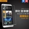สำหรับ HTC one max ฟิล์มกระจกนิรภัยป้องกันหน้าจอ 9H Tempered Glass 2.5D (ขอบโค้งมน) HD Anti-fingerprint