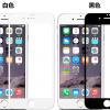สำหรับ iPhone 7 ฟิล์มกระจกนิรภัยป้องกันหน้าจอ 9H Tempered Glass 2.5D (ขอบโค้งมน) HD Anti-fingerprint ราคาถูก