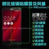 Asus ZenFone 2 Laser (5.0 นิ้ว ZE500KL, ZE500KG) ฟิล์มกระจกนิรภัยป้องกันหน้าจอ 9H Tempered Glass 2.5D (ขอบโค้งมน)