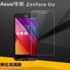 ASUS ZenFone 2 Go [5 นิ้ว ZC500TG] ฟิล์มกระจกนิรภัยป้องกันหน้าจอ 9H Tempered Glass 2.5D (ขอบโค้งมน)