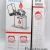 เชือกไส้ไฟแช็คทองแดง BUGA สำหรับไฟแช็คแบบเติมน้ำมันรอนสันทุกชนิด ทนทานครับ ใช้ได้นาน ซองละ 9 บาท
