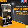 สำหรับ HUAWEI Ascend Mate 7 ฟิล์มกระจกนิรภัยป้องกันหน้าจอ 9H Tempered Glass 2.5D (ขอบโค้งมน) HD Anti-fingerprint