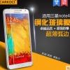 สำหรับ SAMSUNG GALAXY NOTE4 ฟิล์มกระจกนิรภัยป้องกันหน้าจอ 9H Tempered Glass 2.5D (ขอบโค้งมน) HD Anti-fingerprint