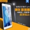 สำหรับ VIVO X5 PRO ฟิล์มกระจกนิรภัยป้องกันหน้าจอ 9H Tempered Glass 2.5D (ขอบโค้งมน) HD Anti-fingerprint