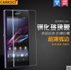 สำหรับ SONY XPERIA Z1 ฟิล์มกระจกนิรภัยป้องกันหน้าจอ 9H Tempered Glass 2.5D (ขอบโค้งมน) HD Anti-fingerprint