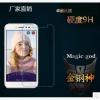 ฟิล์มกระจก Asus ZenFone Live ZB501KL ป้องกันหน้าจอ 9H Tempered Glass 2.5D (ขอบโค้งมน) HD Anti-fingerprint