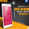 OPPO R7 Lite / R7 ฟิล์มกระจกนิรภัยป้องกันหน้าจอ 9H Tempered Glass 2.5D (ขอบโค้งมน) HD Anti-fingerprint ราคาถูก
