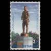 แสตมป์ ชุดเปิดพระอนุสาวรีย์ จอมพลสมเด็จพระราชปิตุลา บรมพงศาภิมุข เจ้าฟ้าภาณุรังษีสว่างวงศ์ กรมพระยา ภาณุพันธุวงศ์วรเดช (ยังไม่ใช้)