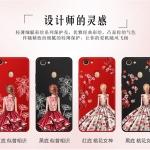 เคส OPPO F5 ซิลิโคนลายผู้หญิง พร้อมสายคล้องมือสวยงามมาก ราคาถูก (แหวนแล้วแต่ร้านจีนแถมหรือไม่)
