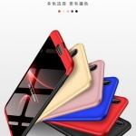 เคส Huawei P20 เคสประกอบแบบหัว + ท้าย สวยงามเงางาม ราคาถูก (ไม่รวมฟิล์ม)
