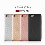 เคส OPPO A83 ซิลิโคนยืดหยุ่นได้ดี frosted carbon fiber pattern สวยมาก ราคาถูก