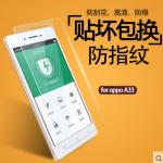 สำหรับ Oppo Mirror 5 LITE ฟิล์มกระจกนิรภัยป้องกันหน้าจอ 9H Tempered Glass 2.5D (ขอบโค้งมน) HD Anti-fingerprint