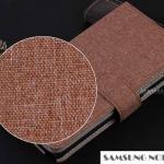 Case Samsung Galaxy Note 5 แบบฝาพับลวดลายสุดแนว แปลกไม่ซ้ำใคร ราคาถูก