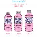 Case iPhone 6s Plus / 6 Plus (5.5 นิ้ว) ซิลิโคน TPU 3 มิติ ขวดน้ำแสนน่ารัก ราคาถูก