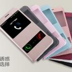 เคส Samsung J7 Prime แบบฝาพับโชว์หน้าจอ สวยงามมาก ราคาถูก