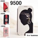 Case S4 เคส Samsung Galaxy S4 i9500 กระเป๋าฝาพับประดับของตกแต่งน่ารักๆ เคสมือถือ ราคาถูก ขายส่ง