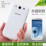 เคส S3 Samsung Galaxy S3 ซิลิโคนใสและด้าน มีจุกปิดกันฝุ่นในตัว บาง เรียบ สวย