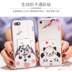 เคส iPhone SE / 5s / 5 พลาสติก TPU ยืดหยุ่นได้ดี เงางามราวกระจก พร้อมแหวนเข้าชุด สวยงามมาก ราคาถูก