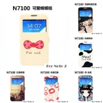 Case Samsung Galaxy Note 2 ฝาพับลายน่ารักๆ ลายอาร์ทๆ วัวนม รถยนต์ ม้าโยก ยีราฟ เคสมือถือ ขายส่ง ราคาถูก