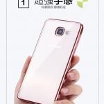 เคส Samsung Galaxy A9 Pro ซิลิโคน TPU ขอบเคลือบเงางาม น่าใช้มาก ราคาถูก