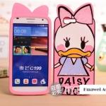เคส Huawei Ascend G7 ซิลิโคนการ์ตูนดิสนีย์เดซี่ น่ารักมากๆ ราคาถูก ราคาส่ง -B-