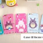 เคส iphone 6 4.7 นิ้ว ซิลิโคน TPU การ์ตูน Totoro น่ารักมากๆ ราคาถูก -B-